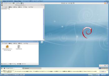 Debian5.0.5 VMware Tools_19939_image004.png
