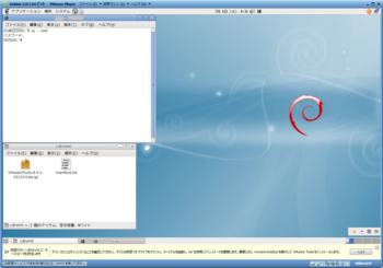 Debian5.0.5 VMware Tools_19939_image006.png