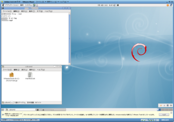Debian5.0.5 VMware Tools_19939_image008.png