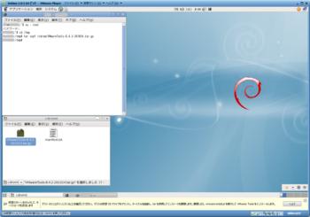 Debian5.0.5 VMware Tools_19939_image010.png