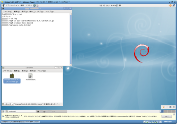 Debian5.0.5 VMware Tools_19939_image012.png