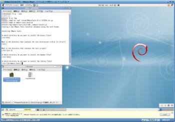 Debian5.0.5 VMware Tools_19939_image014.png