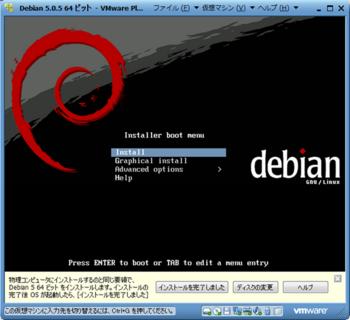 Debian5.0.5_13029_image002.png