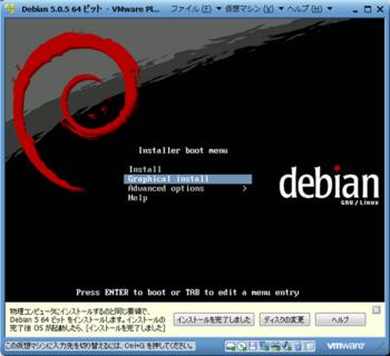 Debian5.0.5_13029_image004.png