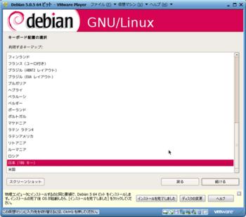 Debian5.0.5_13029_image008.png