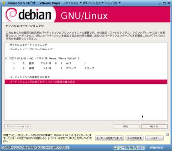 Debian5.0.5_13029_image018.png