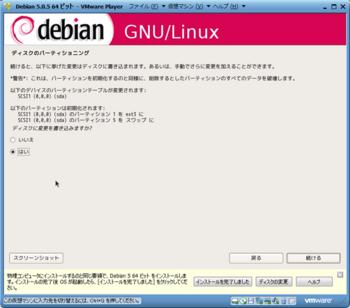 Debian5.0.5_13029_image020.png