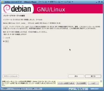 Debian5.0.5_13029_image026.png