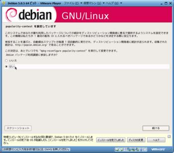 Debian5.0.5_13029_image028.png