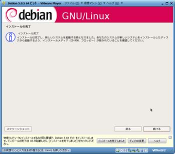 Debian5.0.5_13029_image034.png