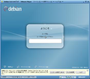 Debian5.0.5_13029_image038.png
