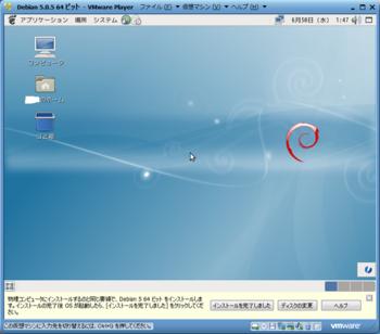 Debian5.0.5_13029_image040.png