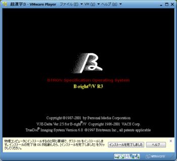 超漢字3_26276_image001.png