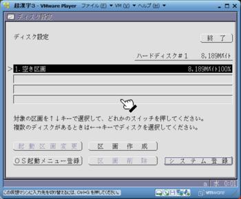 超漢字3_26276_image005.png