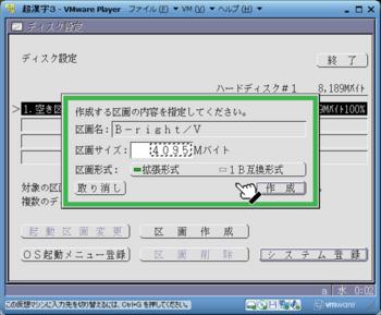 超漢字3_26276_image007.png