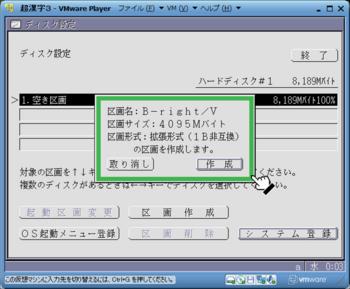 超漢字3_26276_image009.png