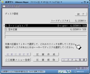 超漢字3_26276_image013.png