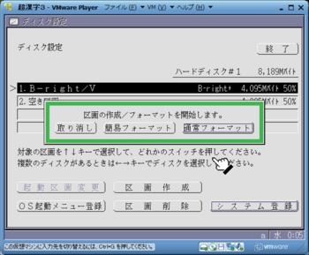超漢字3_26276_image017.png
