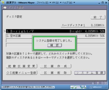 超漢字3_26276_image019.png