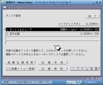 超漢字3_26276_image021.png