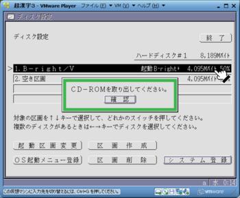 超漢字3_26276_image023.png