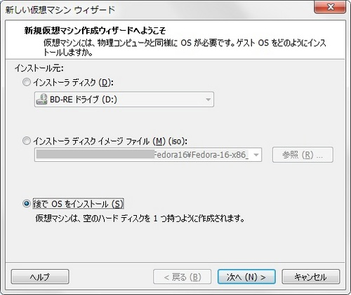 Fedora16_001.jpg