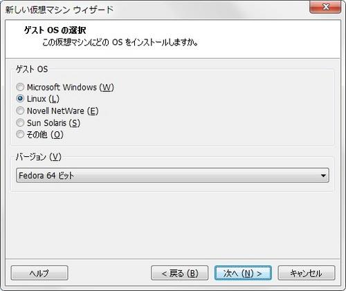 Fedora16_002.jpg