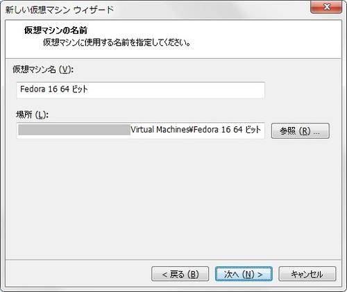 Fedora16_003.jpg