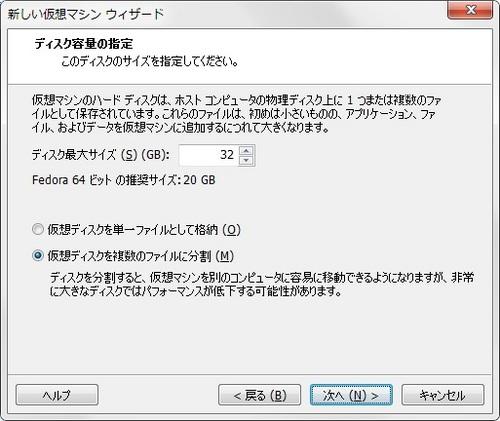 Fedora16_004.jpg