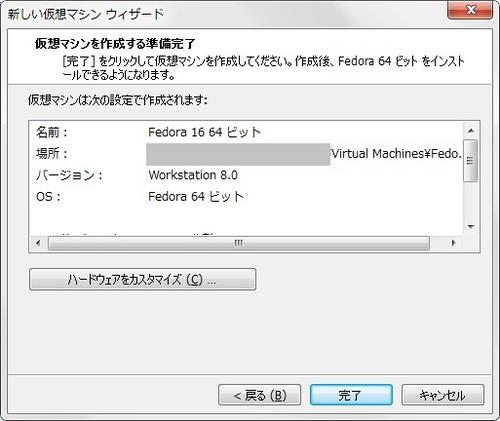 Fedora16_005.jpg