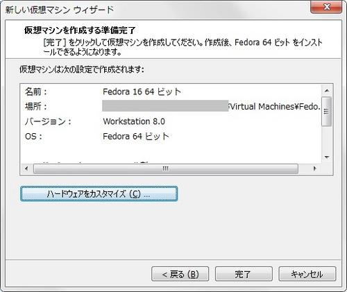 Fedora16_010.jpg