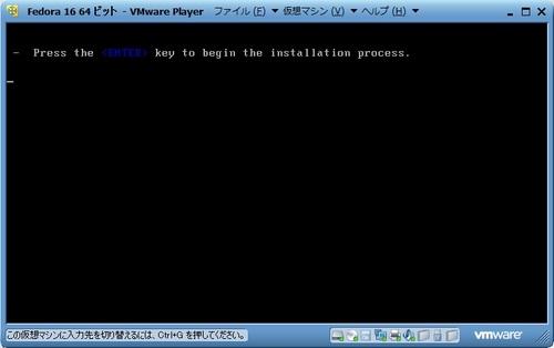Fedora16_012.jpg