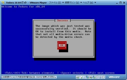Fedora16_015.jpg