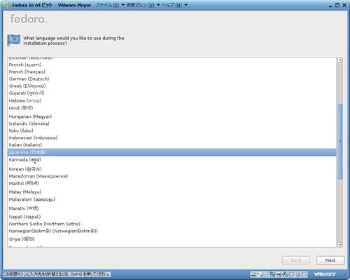 Fedora16_016.jpg