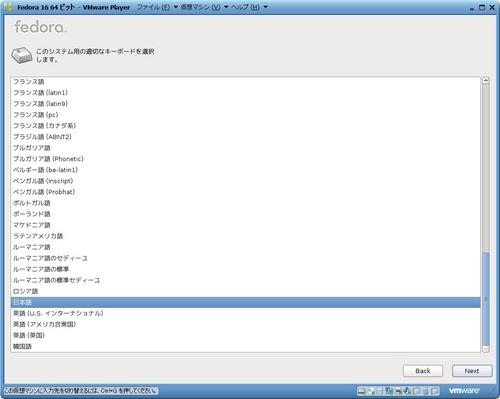 Fedora16_017.jpg