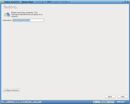 Fedora16_020.jpg