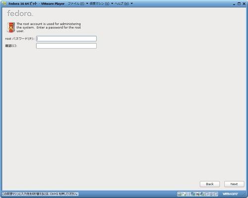 Fedora16_022.jpg