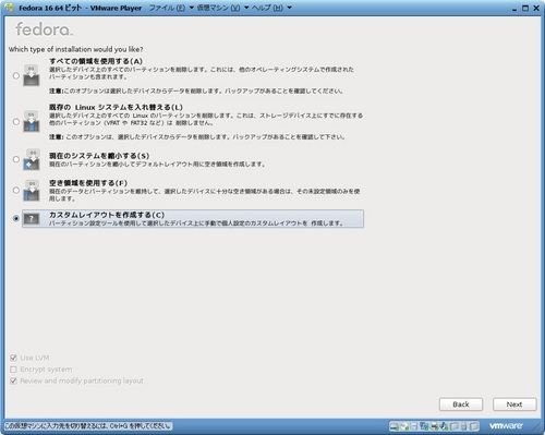 Fedora16_023.jpg