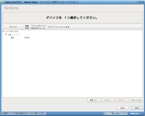 Fedora16_024.jpg