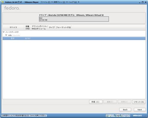 Fedora16_025.jpg