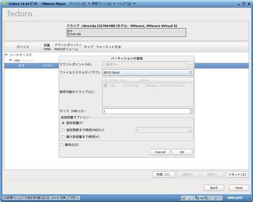 Fedora16_027.jpg