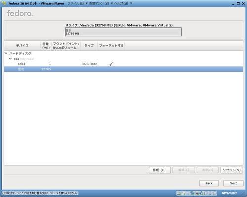 Fedora16_028.jpg