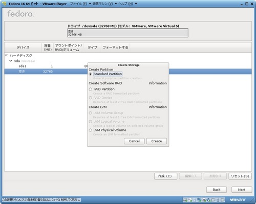 Fedora16_029.jpg