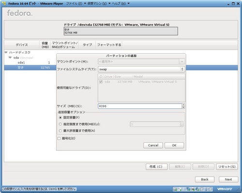 Fedora16_030.jpg