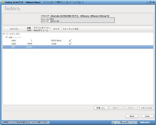 Fedora16_031.jpg