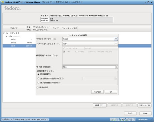 Fedora16_033.jpg