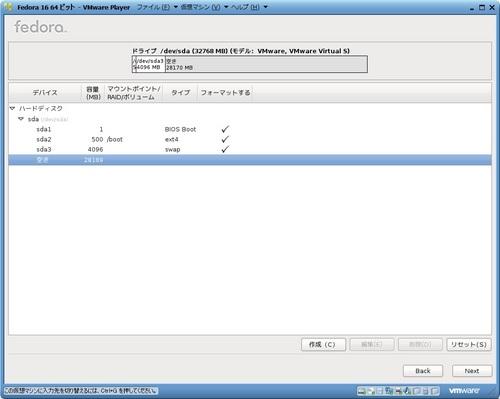 Fedora16_034.jpg