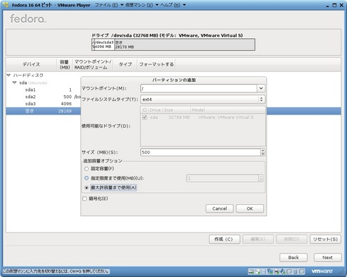 Fedora16_036.jpg