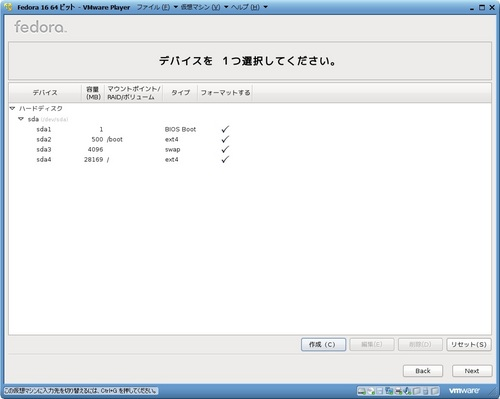 Fedora16_037.jpg