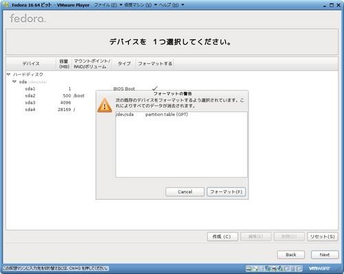 Fedora16_038.jpg
